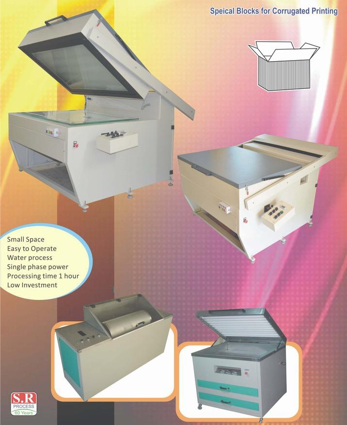 Buy Photo Polymer Liquid Plate Making Unit (flexographic