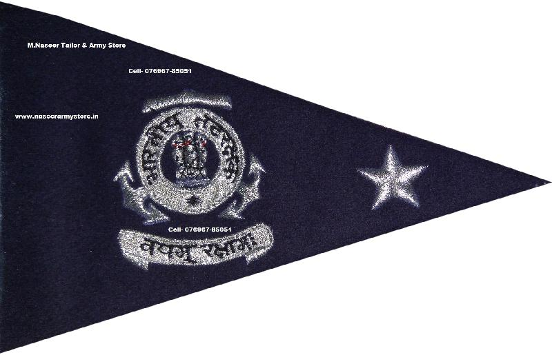 Buy Car Flag Indian Coast Guard From M Naseer Tailor Army Store