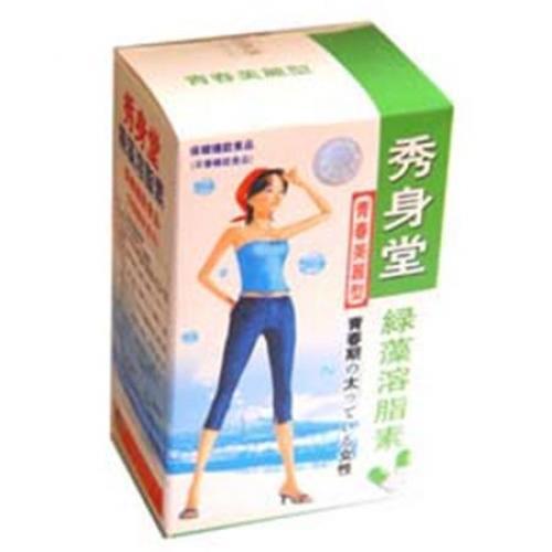 japan rapid weight loss diet pills