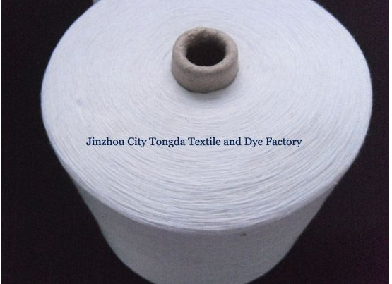 Recycled 30s Polyester Yarns Manufacturer in shijiazhuang