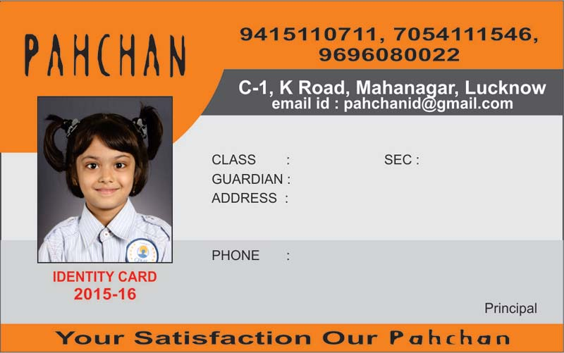 id card sample