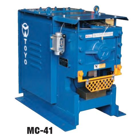 Rebar Cutter (MC-41)