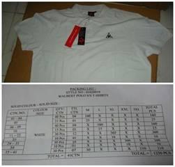 Polo T Shirt (no)