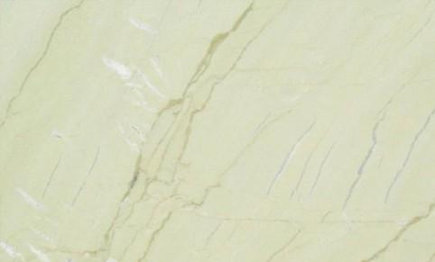 Katni Marble (Katni marbles)