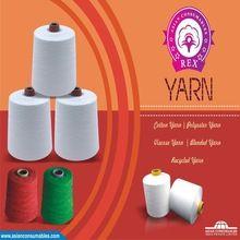 Mercerized Cotton Yarn