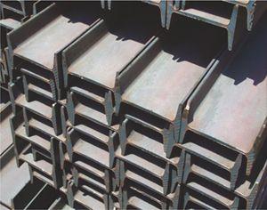 Structural Steel H Beam