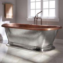 Antique Copper Bath Tub