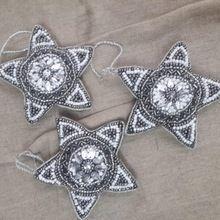 Decorative Hanging Star Beaded
