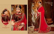 Saree Raw Silk Blouse