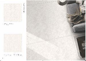 1200x1200 Mm Tiles