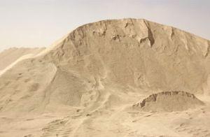 Phosphate Rock Fertilizer