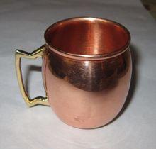 Copper Small Mug