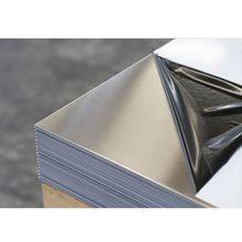 High Strength Aluminium Sheet