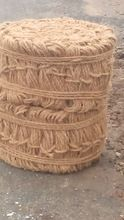 Coir 2ply yarn
