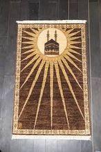 Dubai Prayer Rugs