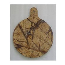 Brown Forest Marble Cutting Board
