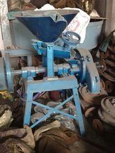 Kandap Pounding Machine