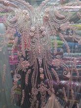 Lace Blouse Fabrics