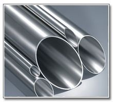 Cupro Nickel Pipes Tubes