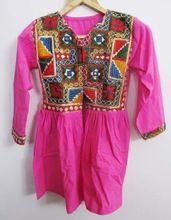 Handmade Banjara Dress