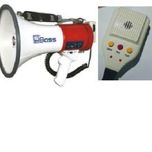 Chargeable Megaphone