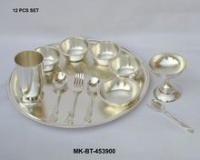 Brass Bhojan Thal Traditional Indian Dinner Set Silver Finish