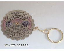 Metal 40 Years Calendar Key Ring