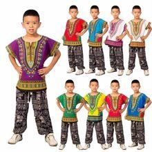 Childs Kids African Traditional Dashiki Tribal
