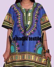 Maxi Dress Caftan Vintage