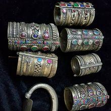 Silver Afghani Bracele