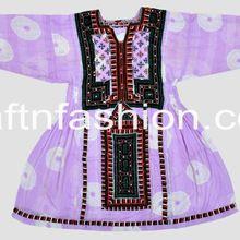 Vintage Hand Embroidered Balochi Tunic