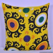 Yellow Suzani Kantha Cushion Cover