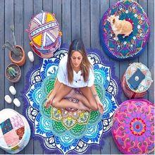 Round Cotton Yoga Mat