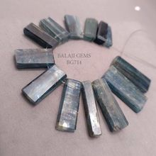 Faceted Rectangle Drops Pendant Bead