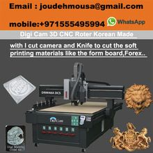 Cnc Router With Digital Cutting System