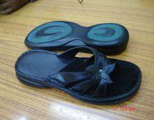 Flat Heel Slipper