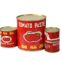 Cefa Tomato Paste