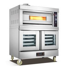 Classic Gas Food Oven