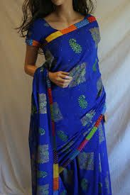 Used Saree
