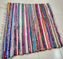 Hand Woven Cotton Floor Mat