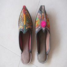Handmade Khussa Mojari