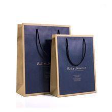 Custom Design Printed Paper Shopping Bags