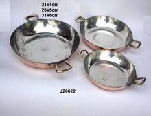 Copper Frying Pan