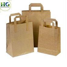 Craft Gift Kraft Paper Shopping Bag