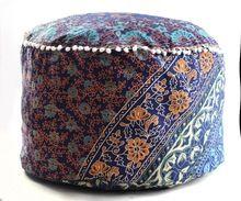 Chanchal Mandala Ottoman Pouf Cover