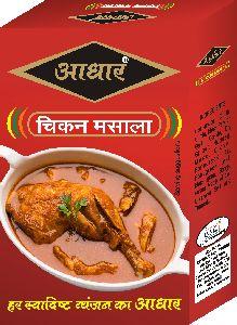 Aadhar Chicken Masala