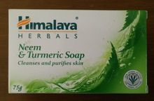 Herbal Neem And Turmeric Face Wash