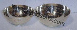 Brass Round Pot