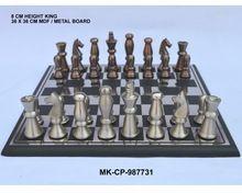 Aluminum Chess Pieces