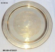 Brass Round Tray